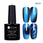 7.5ml Magnetic 3D Cat Eye UV Gel Nail Polish Nude Soak Off Manicure DIY UR SUGAR