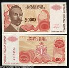 BOSNIA HERZEGOVINA 50000 DINARA P150 1993 BUNDLE GREEK DESIGN USED LOT X 100 PCS