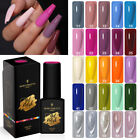 BORN PRETTY UV Gel Nail Art Polish Soak Off Base Top Coat Sequins Glitter Nails