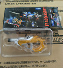 New Transformers LT02 Optimus Prime Weapons Kit Double hook Gun Accessories