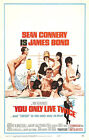 You Only Live Twice 5 Movie Poster Canvas Picture Art Print Premium A0 - A4 £10.49 GBP on eBay