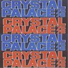 PROGRAMME Crystal Palace Football Club Home Games 1975 1976 - Various