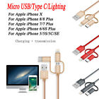 3in1 Multi Port Charger Charging Cable Micro USB /8 Pin Lighting /Type-C Cord H1