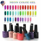 Neon Manicure UV LED Gel Nail Polish 39 Multi Color Series B