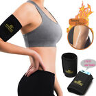 Waist Arm&Thigh Trimmer Belt Hot Sweat Slimmer Wrap Lose Arm Fat Sport Shaper Ab image