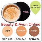 MARK. By Avon Set Things Right Loose Perfecting Powder  **Beauty