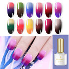 BORN PRETTY Color Changing Thermal UV Gel Polish 3-layers Soak Off Nail Art 6ml