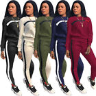 Women Long Sleeves Side Stripes Casual Club Party Sports Tracksuit Jumpsuit 2pc