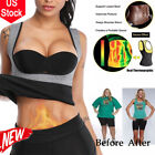 Women Body Hot Vest Shaper Slimming Redu Vest Shirt Underbus