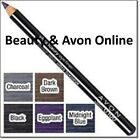 Avon ULTRA LUXURY Eye Liner Pencil - DISCONTINUED!!  **Beauty & Avon Online**