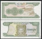 CAMBODIA 200 RIELS P37 1992 *BUNDLE* BAYON SCULPTURE FLOOD UNC CURRENCY 100 NOTE