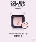 MiliMAGE Doll Skin Pink Balm   SPF30 PA++   Moist & Tone Up Skin   K-Beauty