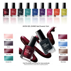Avon Mark/Gel Shine Nail Enamel 10ml~New ~Free P&P ~ Various Colours!
