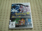 Nintendo Wii Spiele Zelda, New Mario Galaxy Kart Party, Smash Bros. Donkey Kong