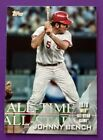 2017 Topps Series 2 Retail All Time All Stars #ATAS-1 Johnny Bench