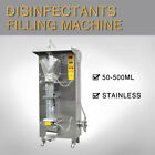 Used, 50-500ml Automatia Sachet Disinfectants Liquid Filling Machine By Sea for sale  Shipping to Nigeria