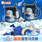 Tensei Shitara Slime Datta Ken Magic Mug Heat Color Changing Coffee Cup Mug