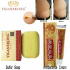 1Pc Sulfur Soap Add Yiganerjing Psoriasis Cream Body Massage Patches Wholesale