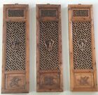 Antique Chinese Qing Dynasty Hand Carved Door Panels All Are One Of A Kind