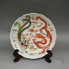China antique porcelain Qing guangxu famille rose painting drgon Phoenix plate