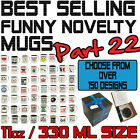 Funny Novelty Mug Cup Coffee Tea - SUPER BC10