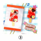 Fruits in Ice Candy Mascot BC Keychain Collection