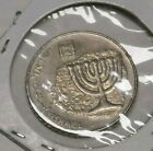 Isreal 100  World Foreign Coin
