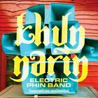 KHUN NARIN: KHUN NARIN'S ELECTRIC PHIN BAND (CD)