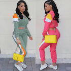 Women Long Sleeves Color Patchwork Zipper Casual Sports Jumpsuits Outfits 2pcs