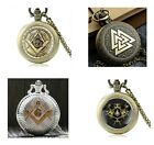 NEW MASONIC POCKET WATCH CHAIN STEAMPUNK FREEMASONS PYRAMID ILLUMINATI WATCHES  image