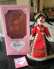 "Queen of Hearts Effanbee 1993 SV118 Story Book Collection 12"" Vinyl Doll W/Box"