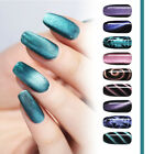 NICOLE DIARY 5ml Cat Eye UV Gel Soak Off Nail Art Gel Polish Magnetic Nail Gel