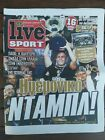 PAOK DOUBLE Champion & Cup Foutball 2019 Newspaper LiveSport (Poster with Cup)