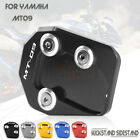 Kickstand Sidestand Stand Extension Enlarger Pad for YAMAHA MT09 MT-09 FZ09
