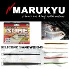 MARUKYU ARTIFICIAL FISHING BAIT SERIE ISOME WORM