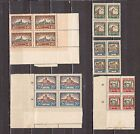 STAMPS 1927 Estonia Tallinn Castles. Sc B15 B16 B17 B18 B19  Blocks of 4's  MNH