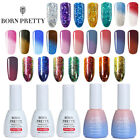 BORN PRETTY Soak Off UV Gel Nail Art Polish Holo Thermal Gel Nails Salon DIY