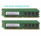 For Micron 4GB 2GB 5300 6400 DDR2 DDR3 667 800 1333MHz Desktop Memory RAM Lot picture