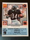 1985 McDonald's Chicago Bears TEST ISSUE ** YOU PICK ** Playoffs BLUE $5.99 USD on eBay