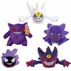 Pokemon Haunter Gastly Shiny Gengar Mega Gengar Figure Plush Doll Stuffed Toy