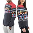 Ex-Store His & Her Mens Ladies Matching Pullover Christmas Jumper Sweater Xmas