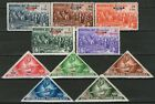 """ECUADOR (#901): """"COLON"""", unissued 1939 complete set of 10 stamps, very fine MNH"""