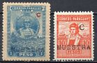 """PARAGUAY (#5029): """"COLON"""", Sc.L9+L37, ovpt.MUESTRA, complete set of this topic"""
