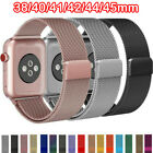 Milanese Loop Magnetic iwatch Band Strap 44/42/40/38mm For Apple Watch 5/4/3/2/1 image