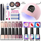 PVOY UV Gel Nail Polish Starter Kit 54W LED Nail Dryer Lamp Base Top Coat Set