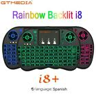 Backlight i8 Mini Wireless Keyboard 2.4G English Russian, 7 Color Air Mouse With