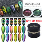 BORN PRETTY 5ml 9D Magnetic Cat Eye UV Gel Polish  Soak Off Nail Gel Varnish