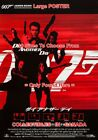 "DIE ANOTHER DAY 2002 James Bond 007 JINX + Japan =MOVIE POSTER 10SIZES 17""-4.5FT $62.88 CAD on eBay"