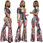 Fashion Women Colorful Print Crew Neck Short Sleeve Bell-Bottoms Casual Jumpsuit