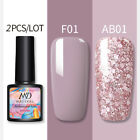 2Pcs/Set Glitter UV Gel Nail Polish Holographicsss Sequins Soak Off Gel Varnish